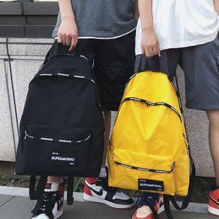 Carryme - Lettering Lightweight Backpack