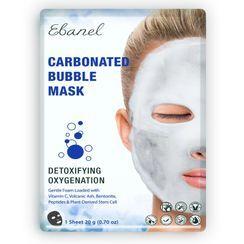 Ebanel Skincare - Carbonated Bubble Mask