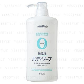 KUMANO COSME - Pharmaact Additive Free Body Soap