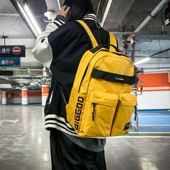 BagBuzz - Lettering Lightweight Backpack