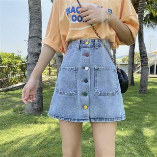 Sisyphi(シシピ) - Denim A-Line Skirt