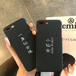 Jaguara - Printed iphone 6/ 6S / 6S Plus / 7 / 7 Plus / 8 / 8 Plus Case
