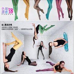Giselle Shapewear - Velvet Leggings