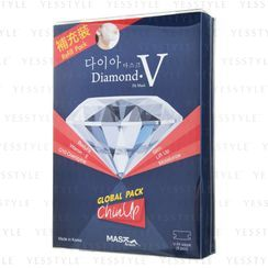 Mask house - Diamond V Fit Mask Refill