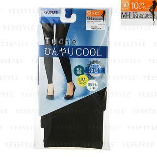 GUNZE - Tuche Cool UV Legging SPF 50+ Black TUF51A - M