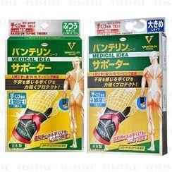 Kowa - Vantelin Kowa Wrist Support Firm Support & Compression - 2 Types