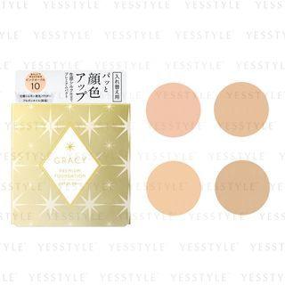 Shiseido - Integrated Gracy Premium Compact Refill SPF 25 PA++ 8.5g - 4 Types