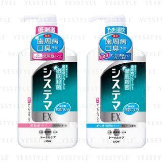 LION - Systema EX Dental Rinse Mouth Wash 900ml - 2 Types