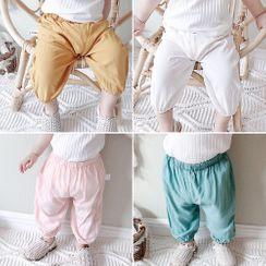Cen2ury - Kids Plain Pants