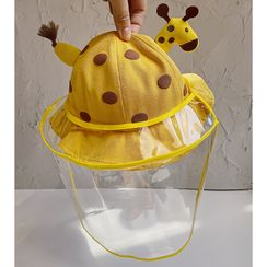 HALAHOME - Removable Cartoon Animal Hat with Face Shield