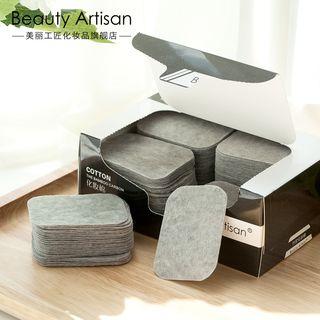 Beauty Artisan - Cotton Pads (200 pcs)