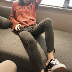Miss Kekeli - Lace Up Skinny Jeans