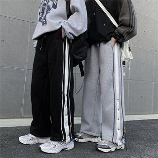 Koiyua - Striped Wide-Leg Pants