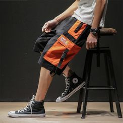Groove Tower - Wide-Leg Cargo Shorts