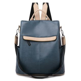 Genova - Faux-Leather Contrast Trim Backpack