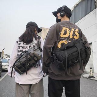 Carryme - Plain Crossbody Bag