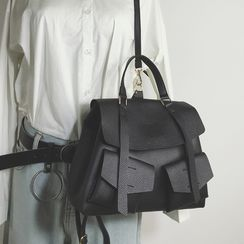 Hase Babe - Convertible Faux Leather Backpack