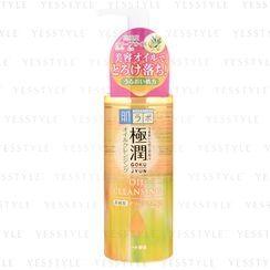 樂敦曼秀雷敦 - 肌研極潤保濕卸粧油