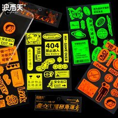 Azui - 螢光貼紙