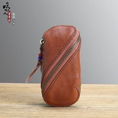 Wavecho - Genuine Leather Key Pouch