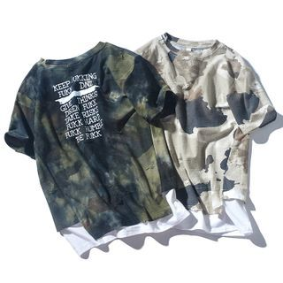Rampo - Mock Two-Piece Camouflage Short-Sleeve T-Shirt