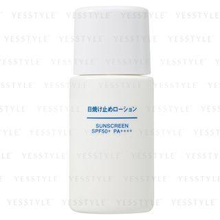 MUJI - Sunscreen Lotion SPF 50+ PA++++