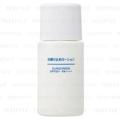 MUJI - UV 防晒隔离液 SPF 50+ PA++++
