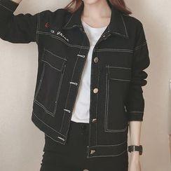 Ashlee - Embroidered Denim Jacket