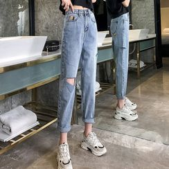 Seoul Crush - Distressed Harem Jeans