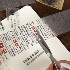 MUNBANG - 日文字PET美紋紙膠帶