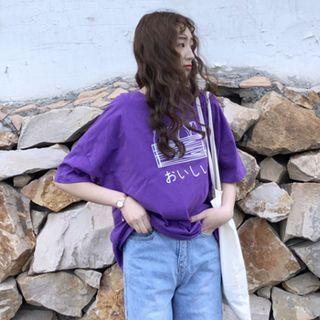 Hevnir - Elbow Sleeve Printed T-Shirt