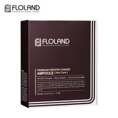 Ottie - Floland Premium Keratin Change Ampoule 13ml x 10pcs