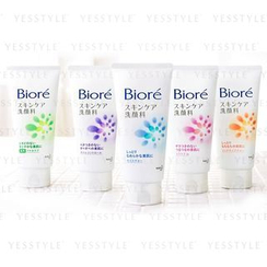 Kao - Biore Face Wash 130g - 5 Types