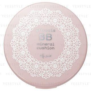 ettusais - BB Mineral Cushion Compact Case