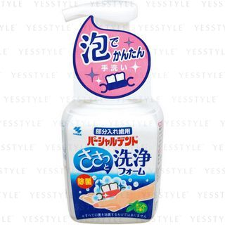 Kobayashi - Partial Dent Cleaning Foam