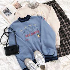 CaraMelody - Long-Sleeve Printed Sweatshirt