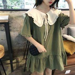Pinatra - Peter Pan Collar Shift Dress