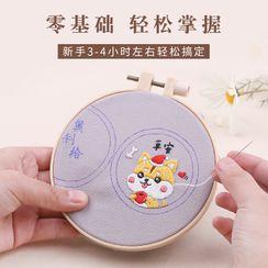 Anffleur - 刺绣护身符DIY工具