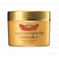 DR.Ci:Labo - Aqua Collagen Gel Enrich Lift EX