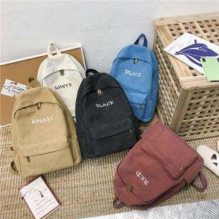 OUCHA - Letter Backpack