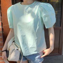 HW Studio - Short-Sleeve Plain Blouse
