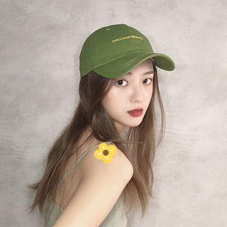 Hat Society - 刺绣字母棒球帽