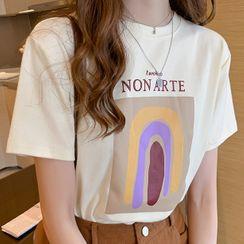 Little V - Printed Short-Sleeve T-Shirt