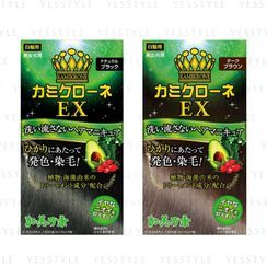 KAMINOMOTO - Kamikrone Hair Color Essence EX 80ml - 2 Types
