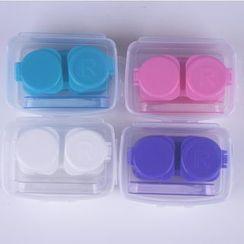 KAZZED - Plain Contact Lens Case