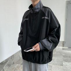 Barlowe - Lettering Contrast Trim Zip Jacket