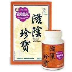 Herbs 草姬 - 滋陰珍寶