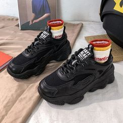 Margaux Jo - Mesh Panel Platform Sneakers