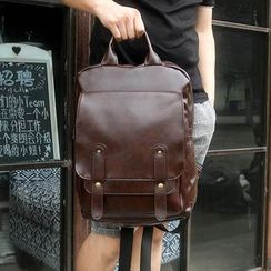 Golden Kelly - Square Faux-Leather Backpack