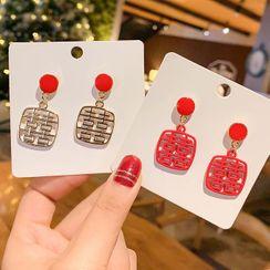 Catalunya - Wedding Chinese Characters Dangle Earring